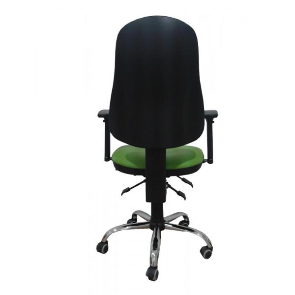 Ergonomski pisarniški stol Aron Ergonomic