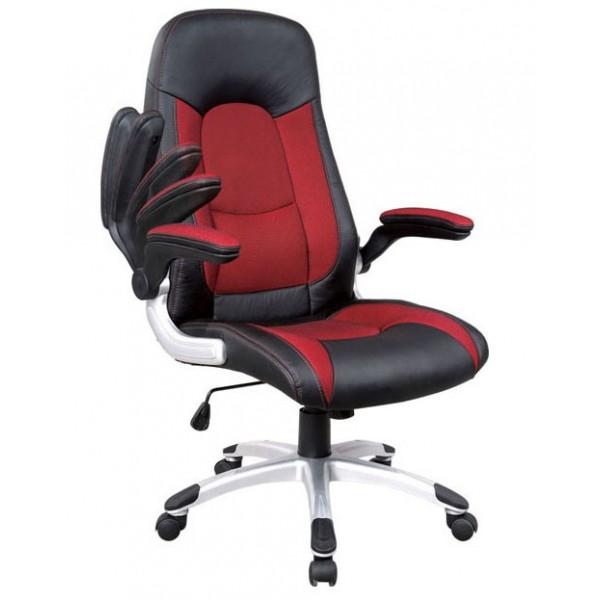 Pisarniški stol K-8327 (umetno usnje, črna barva) - Razprodaja - SIMBOLIČINA SLIKA