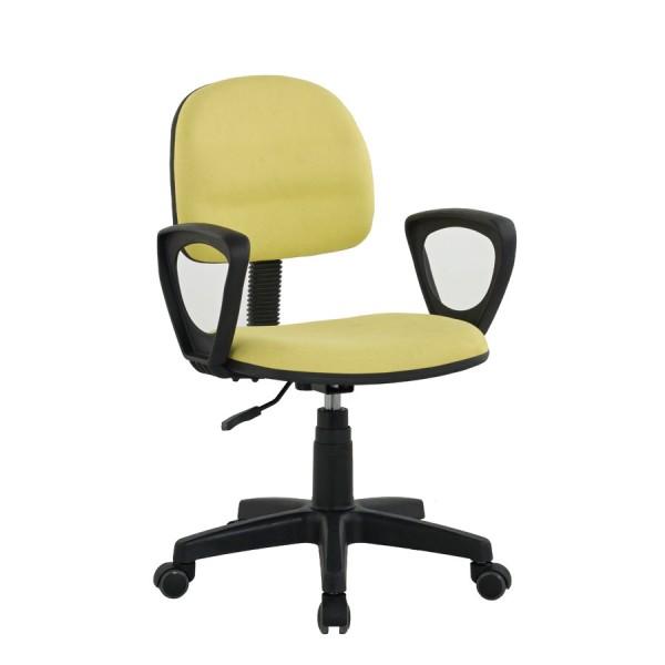 Pisarniški stol LEJLA: rumena