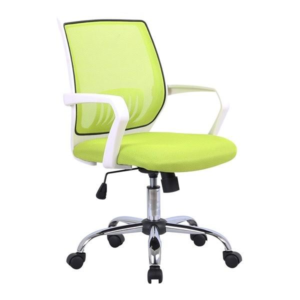 Pisarniški stol Lili - Zelena - EKSPONAT