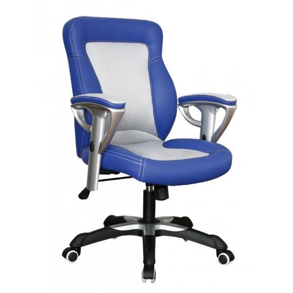 Pisarniški stol NI34 (kombinacija modrega EKO usnja in sive tkanine)