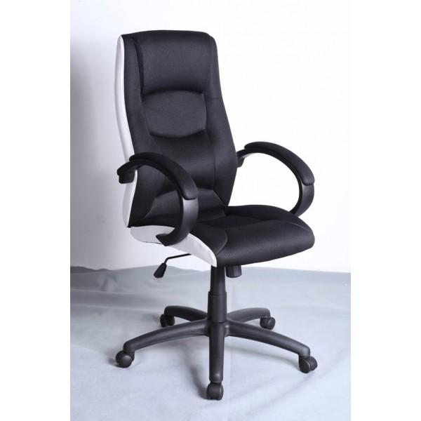 Pisarniški stol Office
