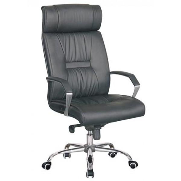 Pisarniški stol RJ-7200