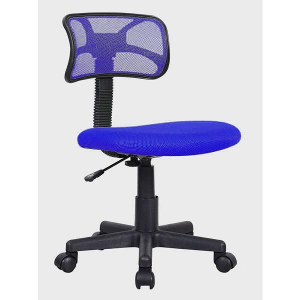 Pisalni stol KIDY (več barv)-Modra AKCIJA