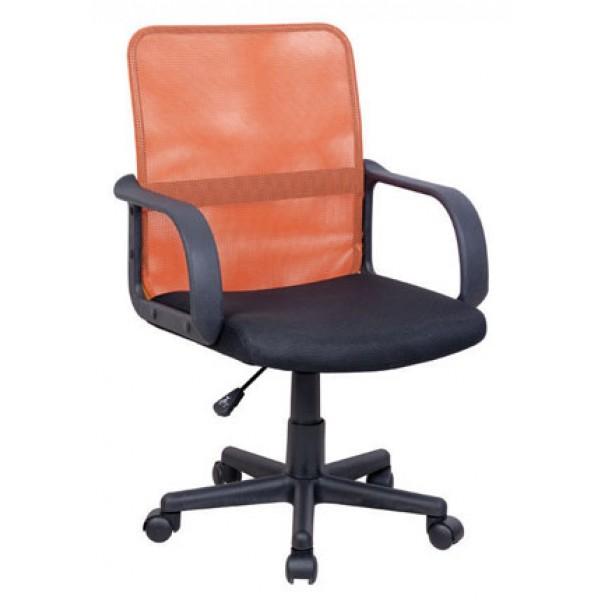 Pisarniški stol TOBI (oranžna)