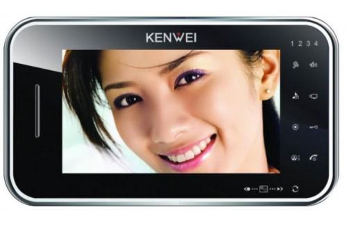 Video domofon Kenwei KW-S702C (s spominom ali brez) - črna notranja enota