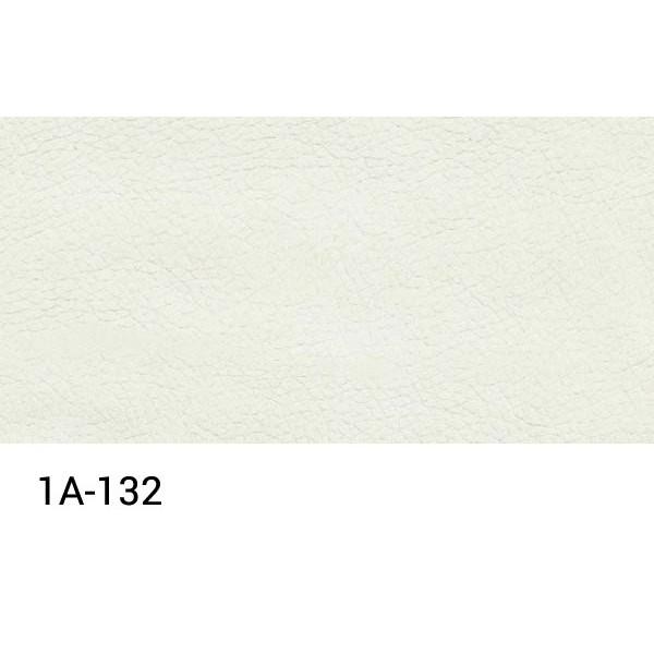 Sedežna garnitura MAXI - bela barva