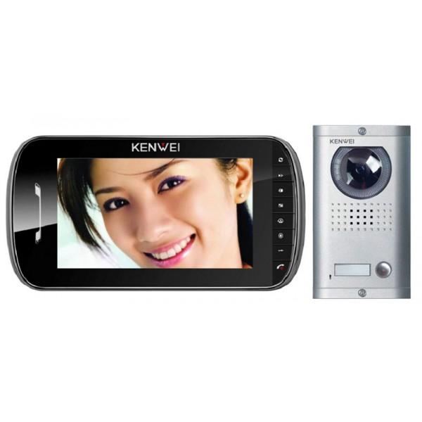 Komplet video domofon KW-E703FC & KW-138MC-1B - ČRNA