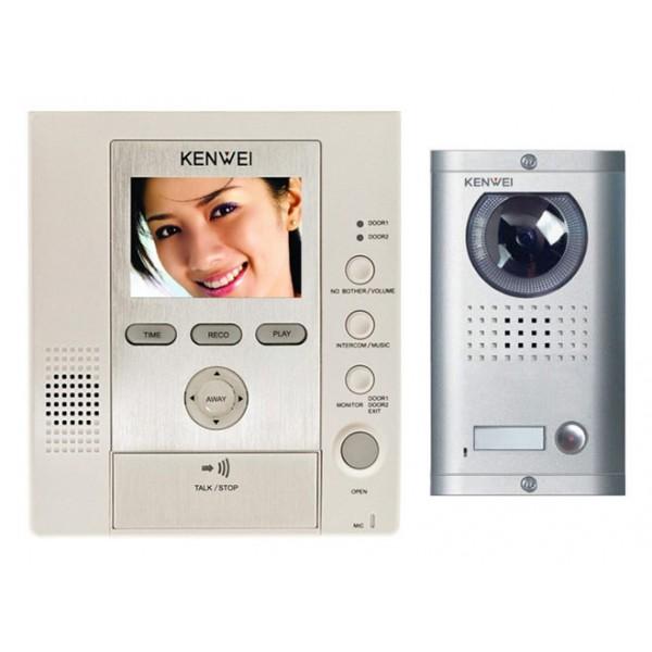 Komplet video domofon KW-125C-W32 & KW-138MC-1B