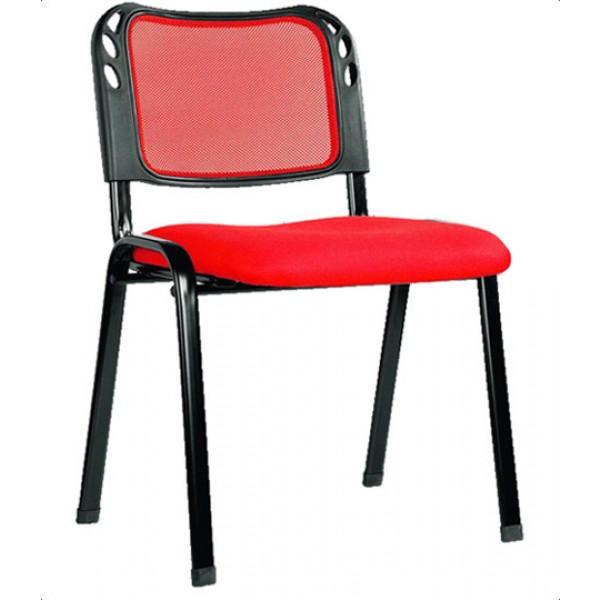 Konferenčni stol NI53 - rdeč