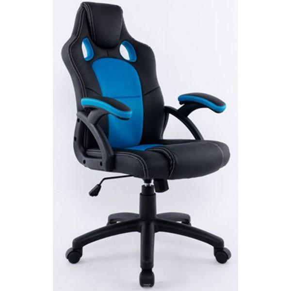 Pisarniški stol HY-9157 - modra