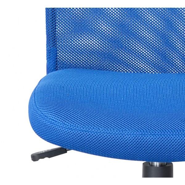 Pisarniški stol NI25: modra, detajl