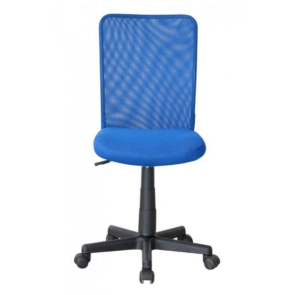 Pisarniški stol NI25: modra
