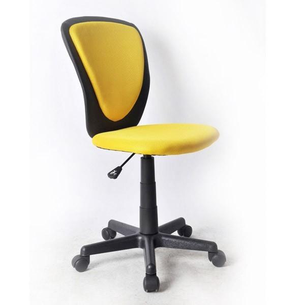Pisarniški stol Xena - rumena