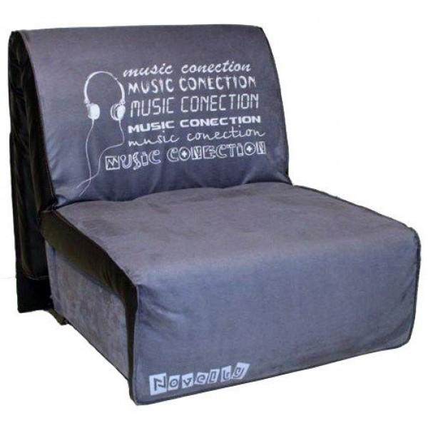 Multifunkcijski počivalnik Elegant z ležiščem - Vzorec: Music