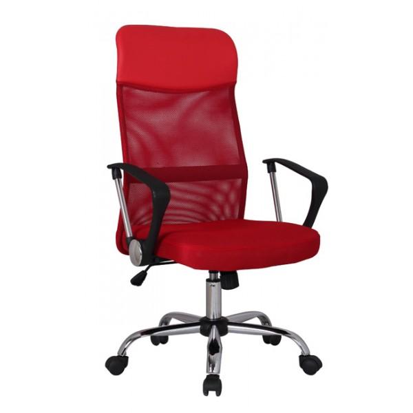 Pisarniški stol Sparko rdeč